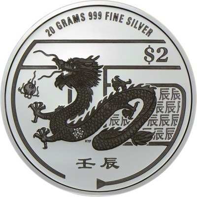 2012 Year of the Dragon - 20 Grams