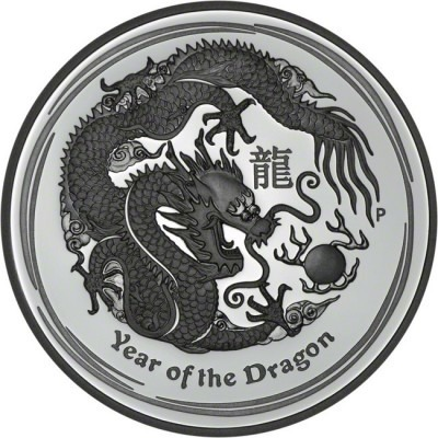 Dragon - 5 Ounces
