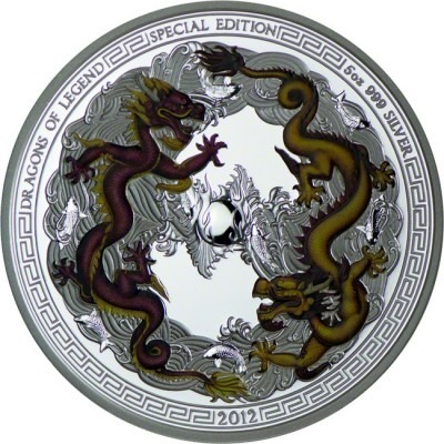 Dragons of Legend 5 Ounces Silver