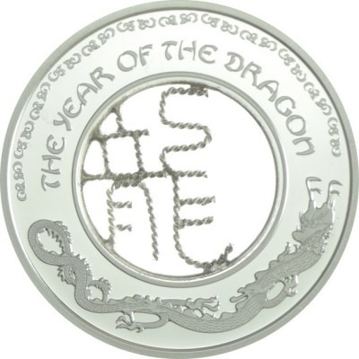 Year of the Dragon - Filigree