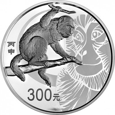 Year of the Monkey - 1 kg Silver